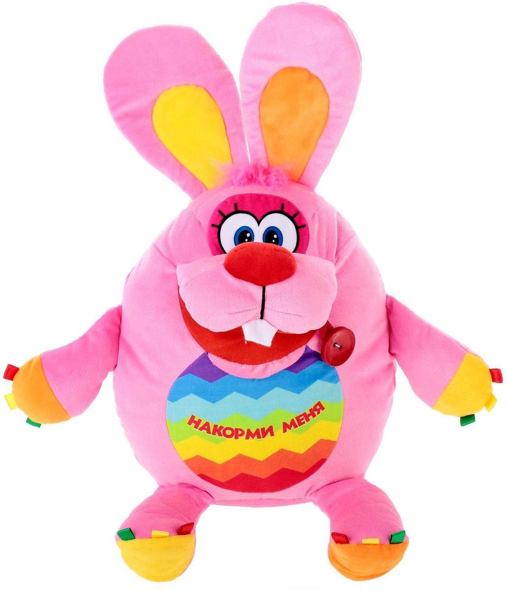 СмолТойс Мягкая игрушка Зайка-развивашка 38 см 2224302 мягкая игрушка смолтойс зайка радужный 51 см