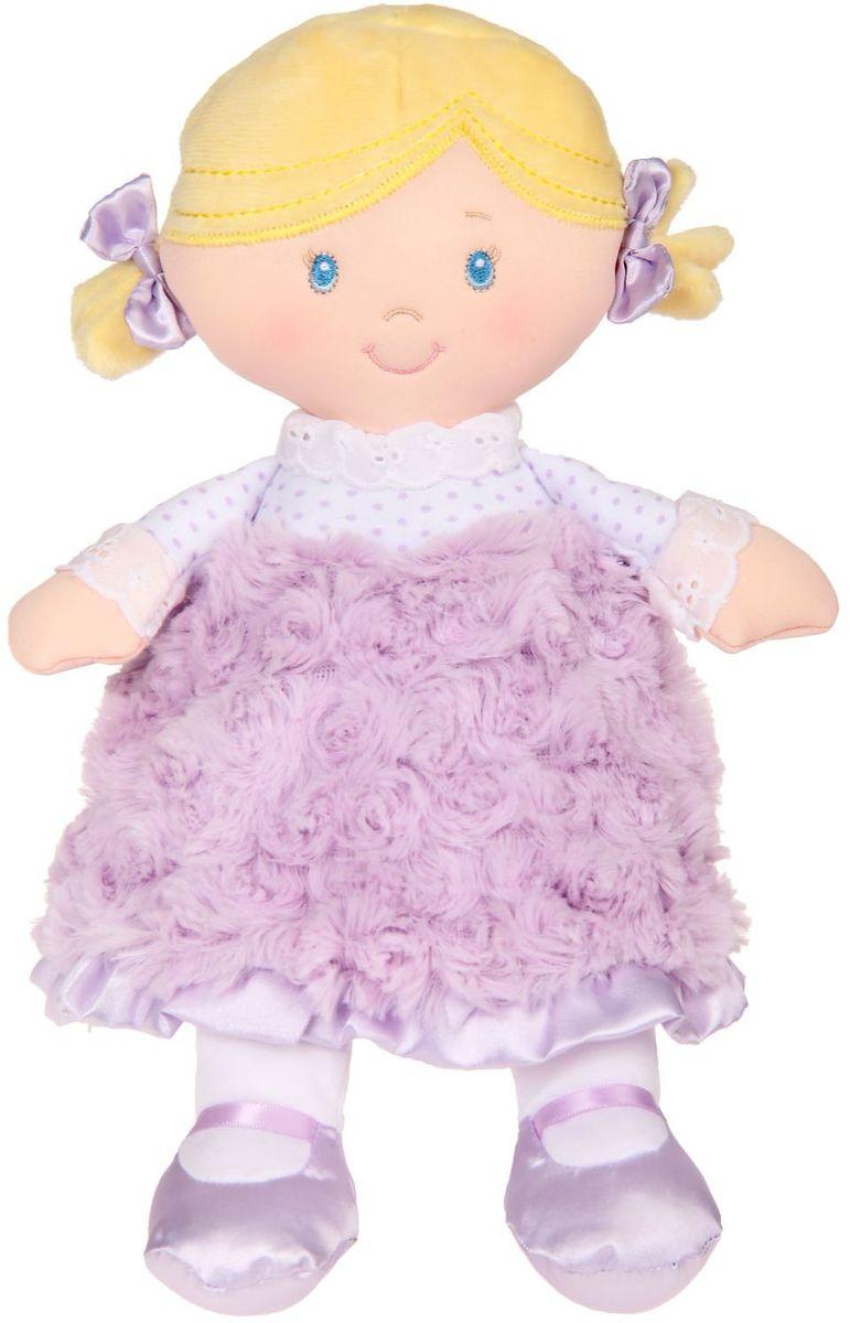 Gund Мягкая игрушка Кукла Cece 28 см 2245498 малышарики мягкая игрушка собака бассет хаунд 23 см
