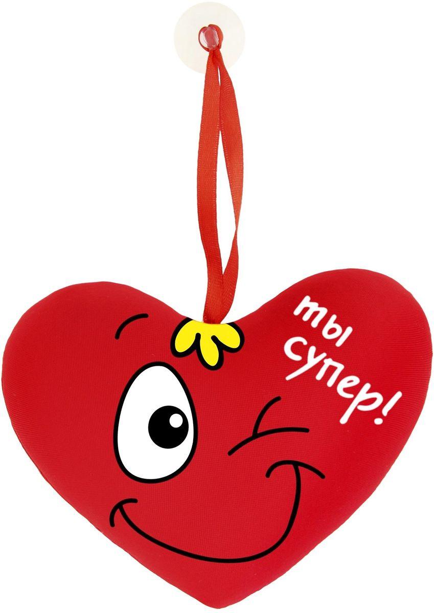 Sima-land Мягкая игрушка-антистресс Сердечко Ты супер 319974 sima land мягкая игрушка антистресс сердечко скажи мне да 330862