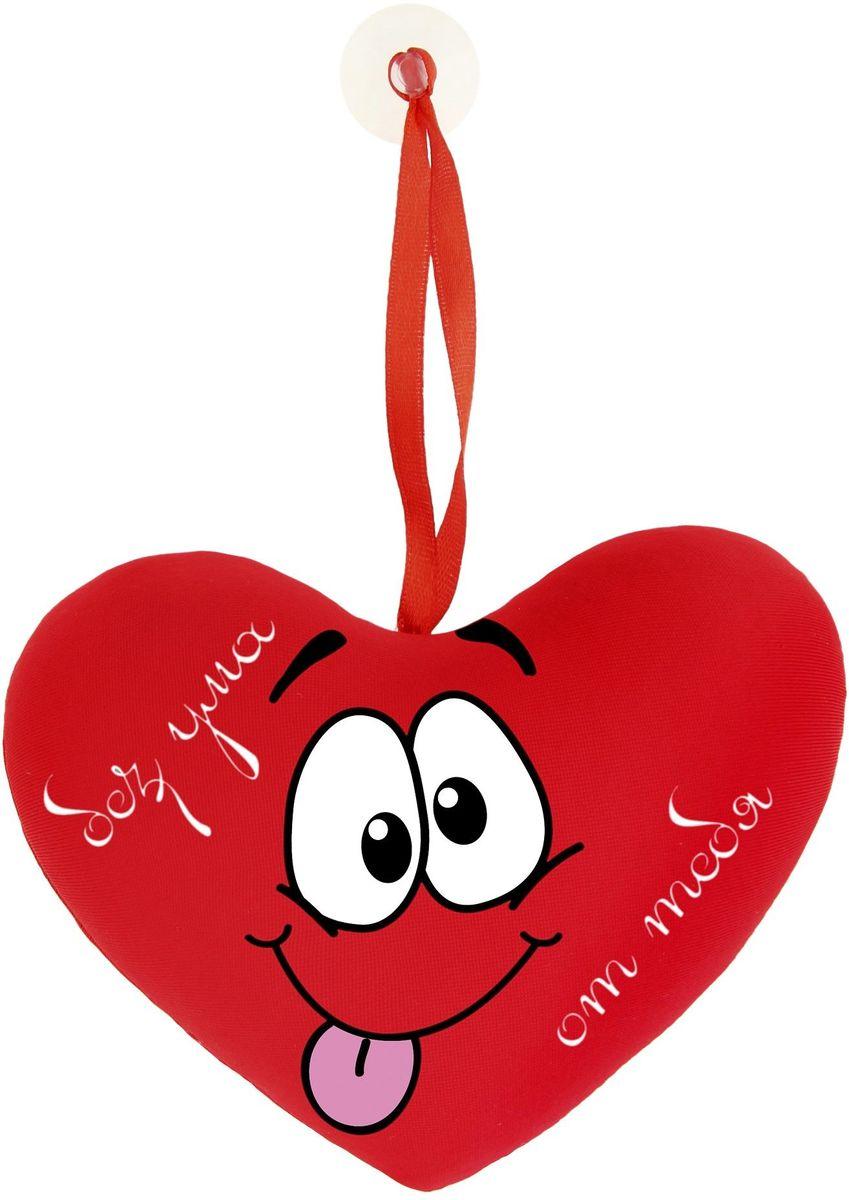 Sima-land Мягкая игрушка-антистресс Сердечко Без ума от тебя 319976 игрушка антистресс сима ленд сердечко 330476