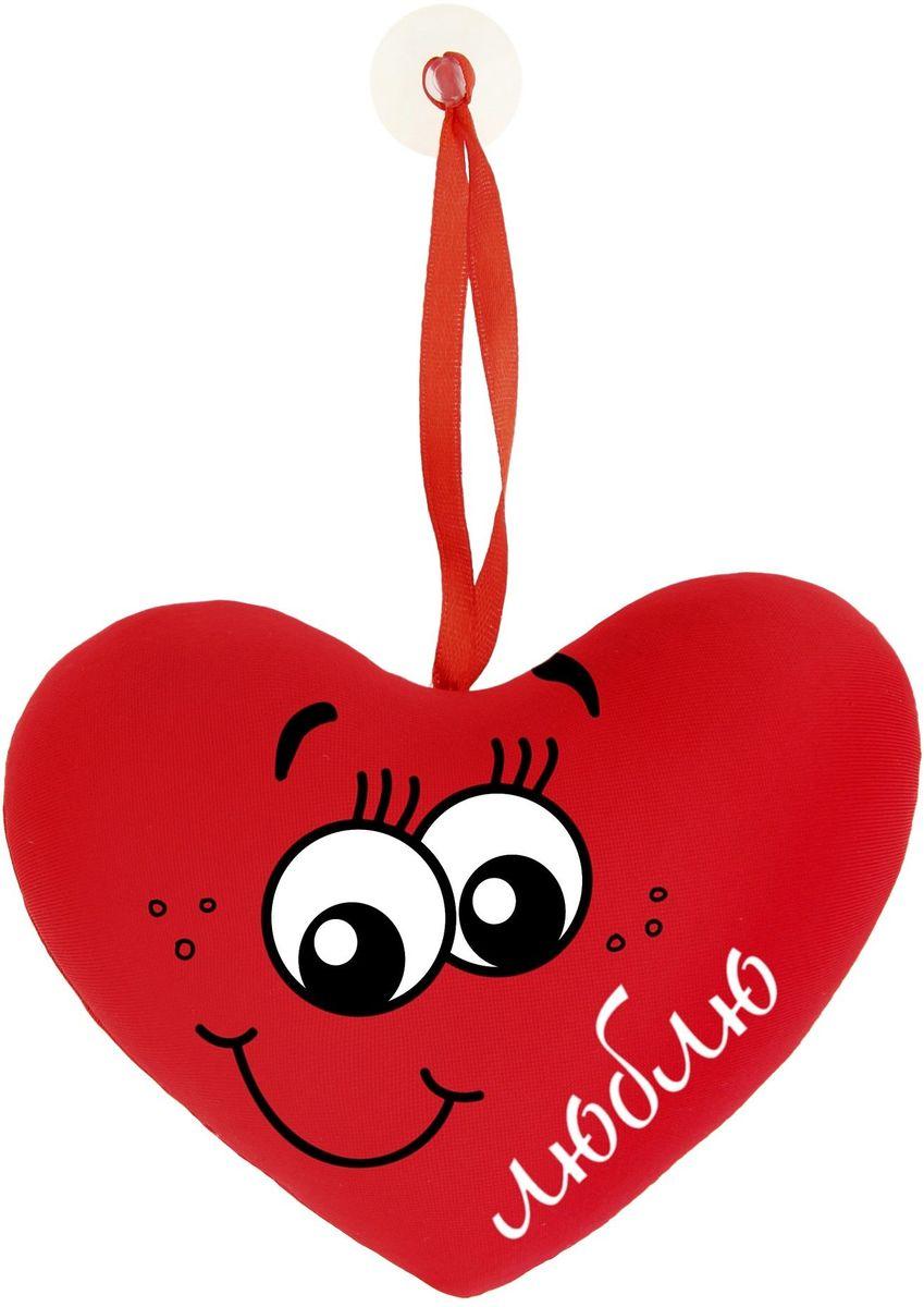 Sima-land Мягкая игрушка-антистресс Сердечко с улыбкой Люблю 319977 игрушка антистресс сима ленд сердечко 330476