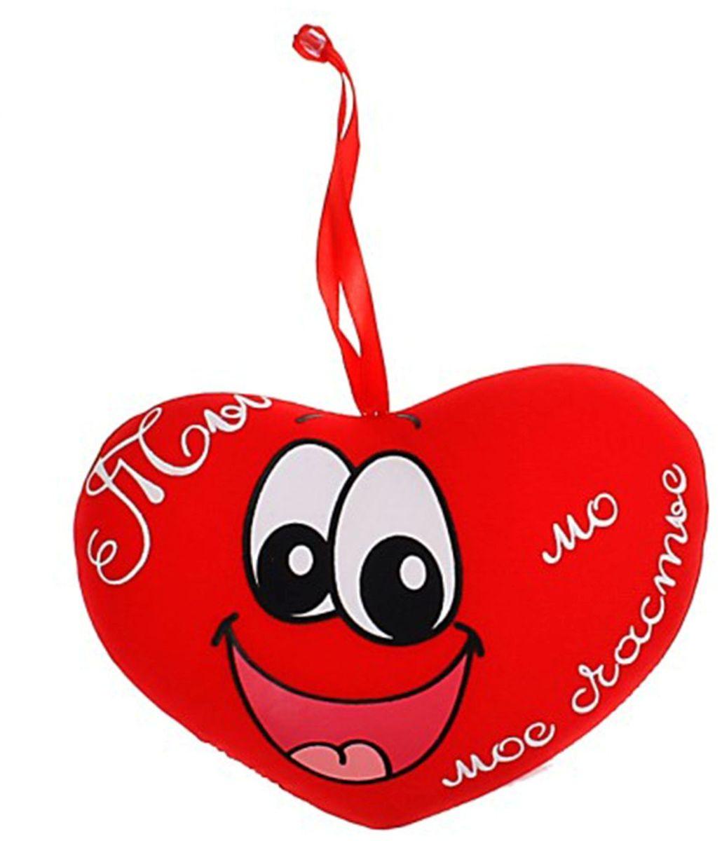 Sima-land Мягкая игрушка-антистресс Сердечко Ты мое счастье 319978 sima land мягкая игрушка антистресс сердечко ты мое счастье 319978