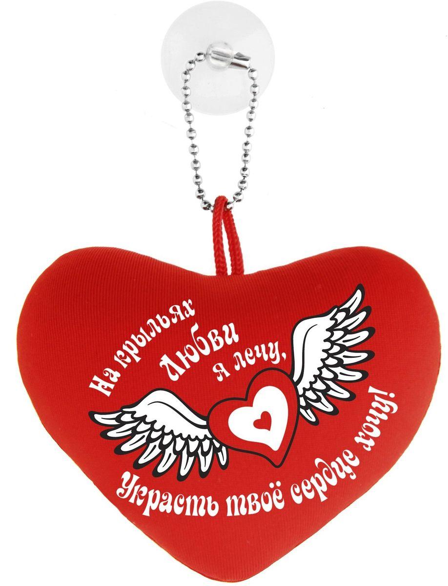 Sima-land Мягкая игрушка-антистресс Сердечко На крыльях любви я лечу 325040 sima land мягкая игрушка антистресс сердечко скажи мне да 330862
