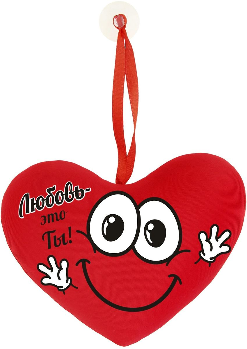 Sima-land Мягкая игрушка-антистресс Сердечко Любовь ? это ты! 330859 игрушка антистресс сима ленд сердечко 330476