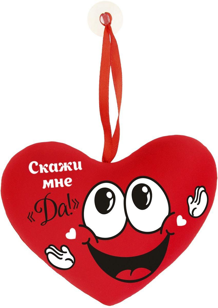 Sima-land Мягкая игрушка-антистресс Сердечко Скажи мне ДА! 330862 игрушка антистресс сима ленд сердечко 330476