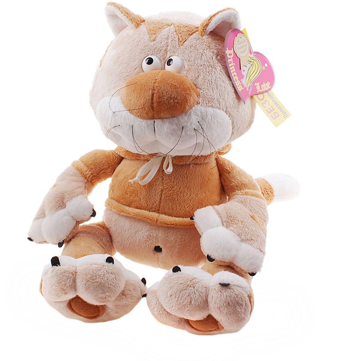 Princess Love Мягкая игрушка Кот Мурзик 50 см 689512 princess princess 142650 тостер