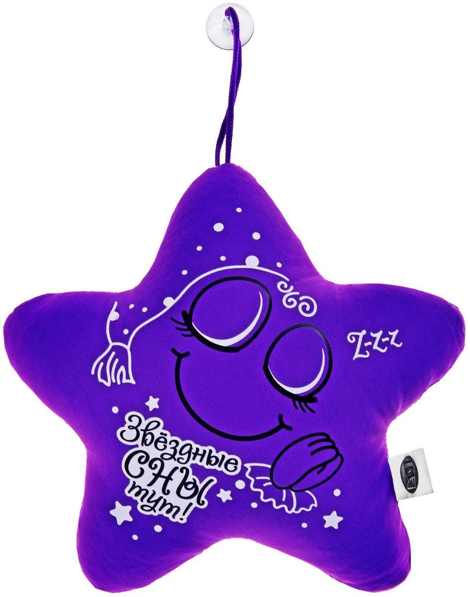 Sima-land Игрушка-антистресс Звездные сны тут 747875 sima land мягкая игрушка антистресс губы целовашки 864936