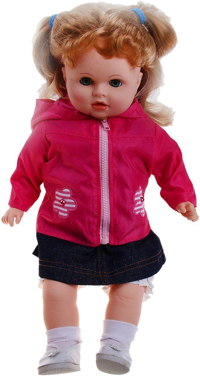 Sima-land Кукла озвученная Дашенька 780894 кукла весна маргарита 11 озвученная