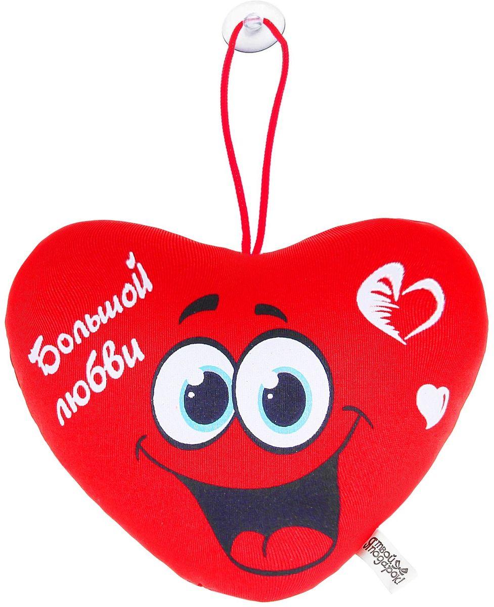 Sima-land Мягкая игрушка-антистресс Сердечко Большой любви 864926 sima land мягкая игрушка антистресс сердечко скажи мне да 330862