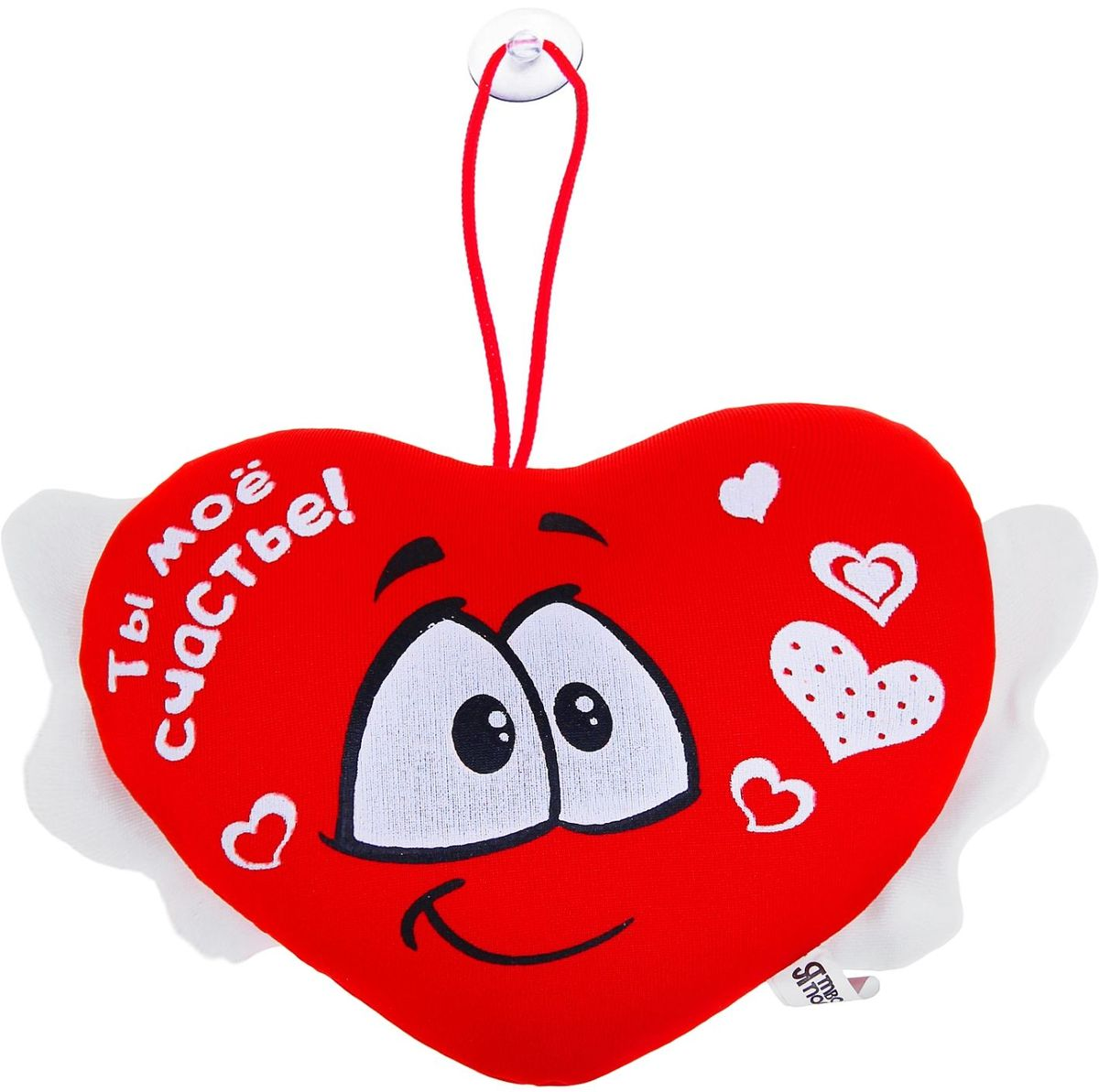 Sima-land Мягкая игрушка-антистресс Сердечко с крыльями Ты мое счастье 864927 sima land мягкая игрушка антистресс сердечко скажи мне да 330862