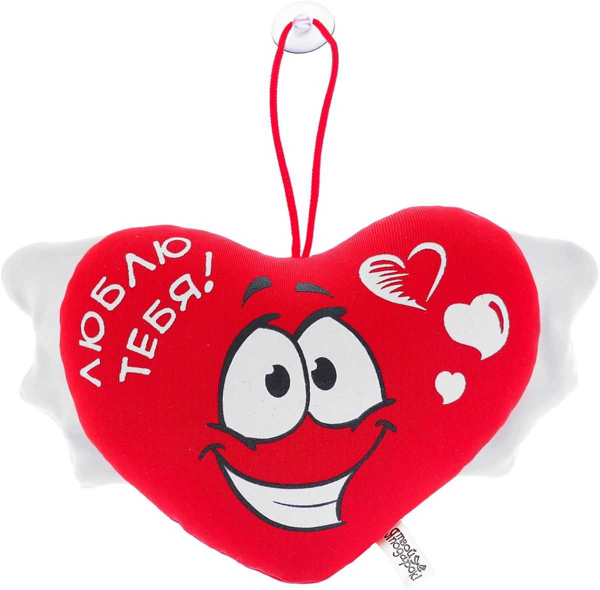 Sima-land Мягкая игрушка-антистресс Сердечко с крыльями Люблю тебя! 864929 sima land мягкая игрушка антистресс сердечко скажи мне да 330862