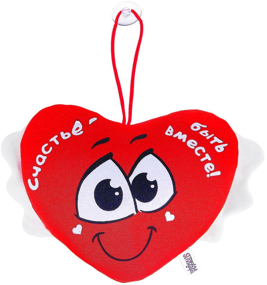 Sima-land Мягкая игрушка-антистресс Сердечко с крыльями Счастье ? быть вместе 864931 sima land мягкая игрушка на руку мальчик 1147835
