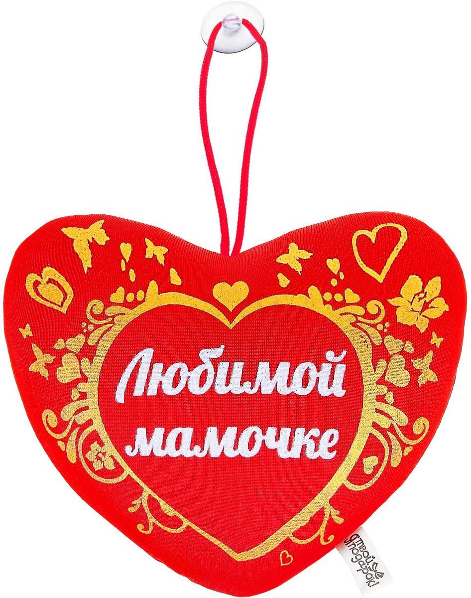 Sima-land Мягкая игрушка-антистресс Сердечко Любимой мамочке 864934 игрушка антистресс сима ленд сердечко 330476