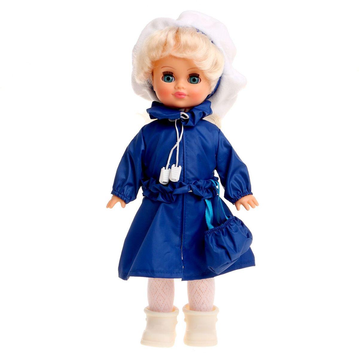Sima-land Кукла озвученная Маргарита 38 см 916854 кукла весна маргарита 11 озвученная