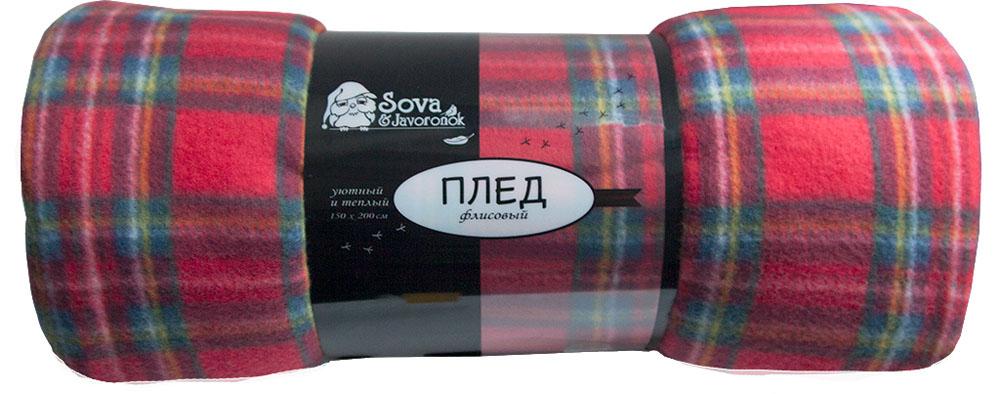 Плед Sova & Javoronok, флисовый, цвет: красный, 150 x 200 см. 60301163166030116316Плед Sova & Javoronok - мягкий и приятный на ощупь, он станет неотъемлемой частью дома, а яркая расцветка будет радовать вас каждый день. Удобный, большой размер этого очаровательного пледа позволит вам использовать его и как одеяло, и как покрывало для кресла или софы. Плед сохраняет все свои свойства после многократных стирок. Характеристики: Состав: 100% полиэстер. Плотность: 170 г/м2.