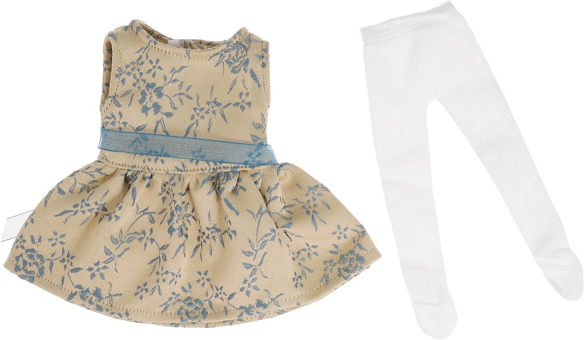 Vestida de Azul Комплект одежды для куклы Паулины Весна Классика vestida de azul кукла карлотта лето морской стиль