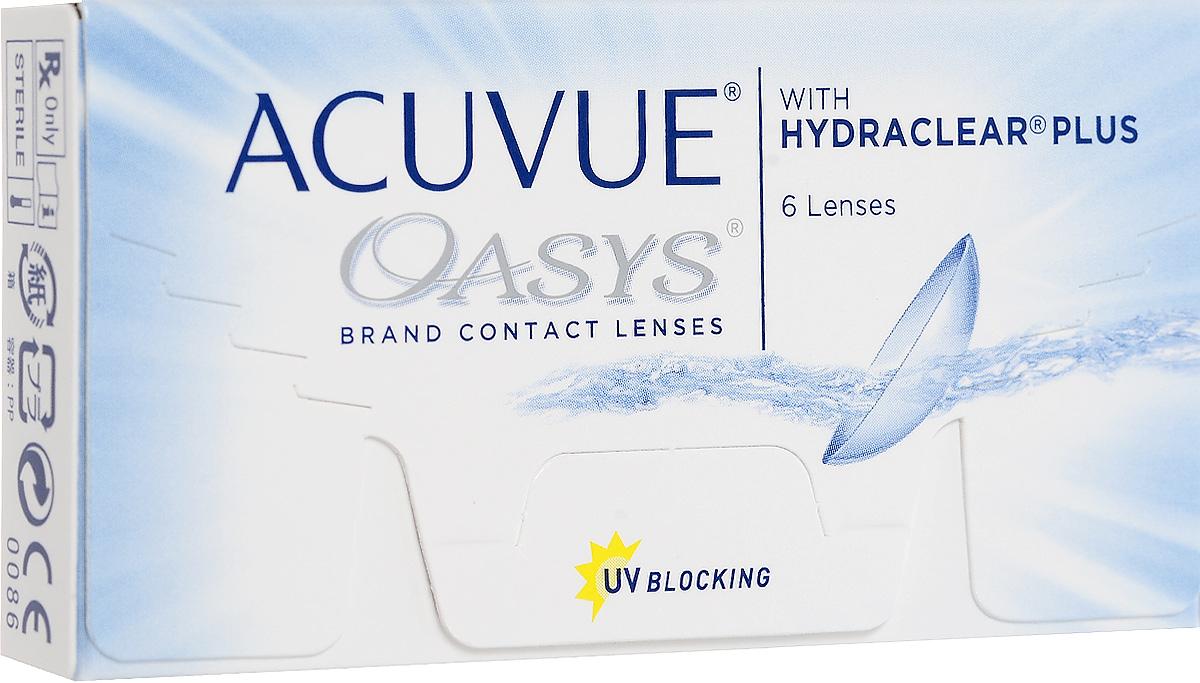 Johnson & Johnson контактные линзы Acuvue Oasys (6шт / 8.4 / -8.50)