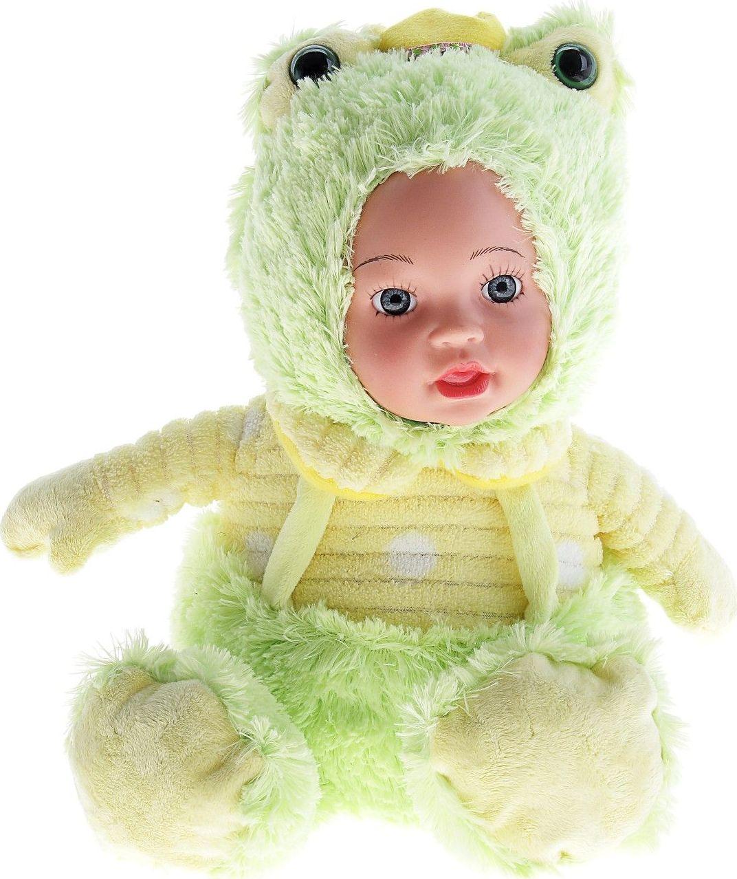 Sima-land Мягкая кукла в костюме лягушки 110743 sima land мягкая кукла оля с держателем и полотенцем цвет желтый