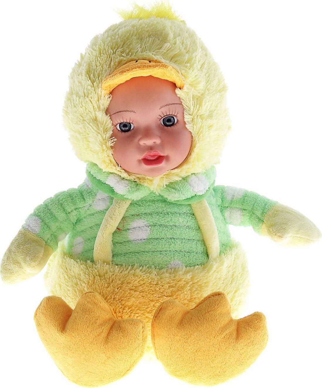 Sima-land Мягкая кукла в костюме уточки 110745 sima land кукла олеся 495726