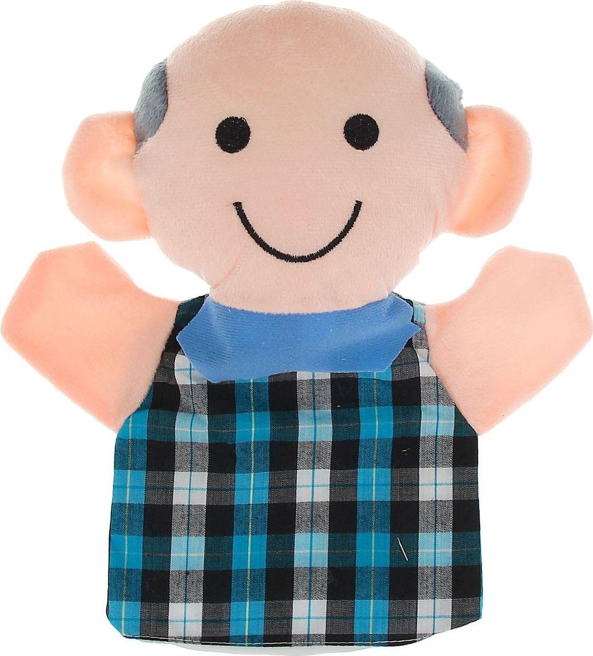Sima-land Мягкая игрушка на руку Дедушка 1147837 sima land мягкая игрушка на руку мальчик 1147835