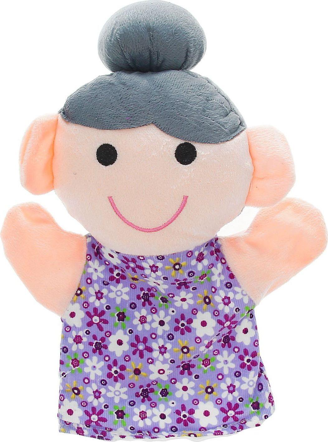 Sima-land Мягкая игрушка на руку Бабушка 1147838 sima land мягкая игрушка на руку заяц 506986
