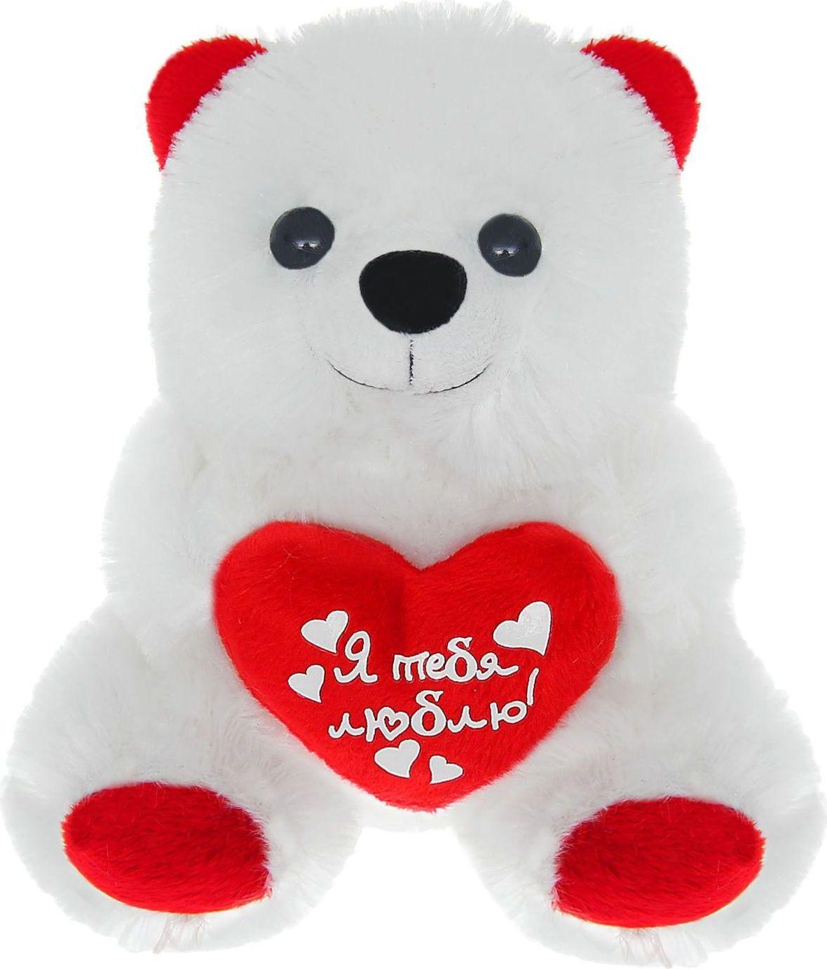 Sima-land Мягкая игрушка Мишка с сердцем Я тебя люблю