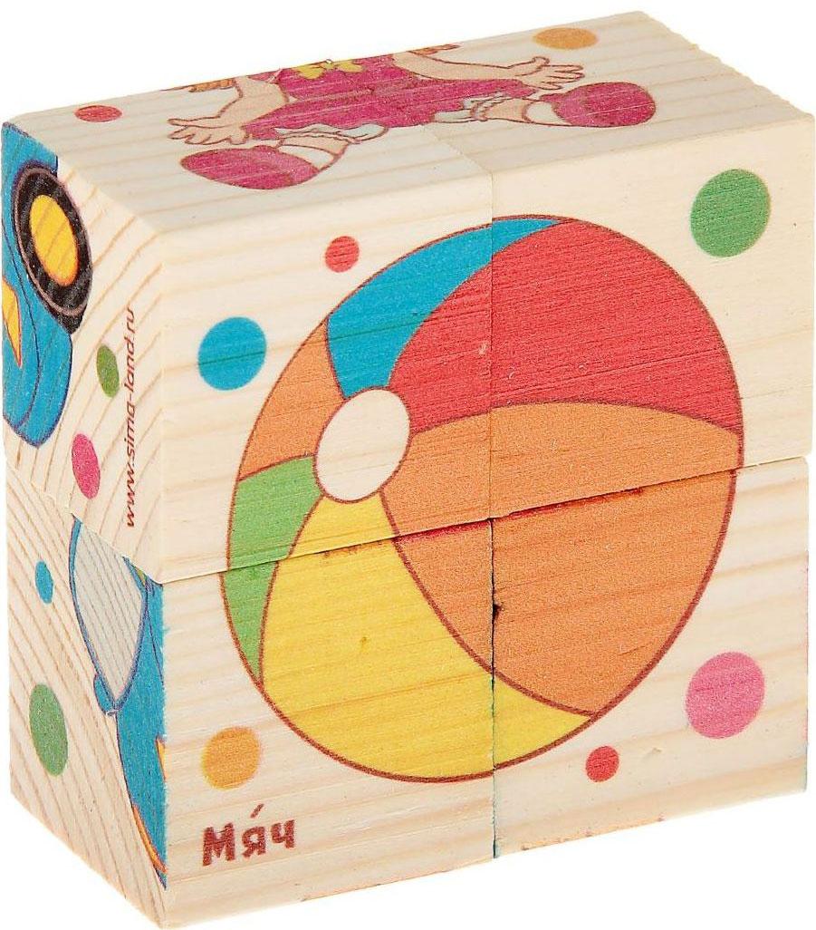 Лесная мастерская Кубики Любимые игрушки