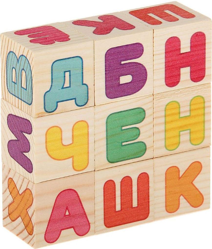 Sima-land Кубики Алфавит 9 шт кармашки на стену sima land люблю школу цвет красный желтый коричневый 5 шт