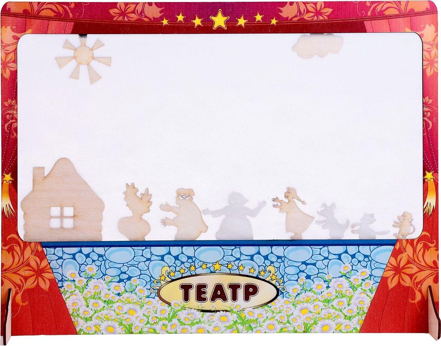 Полноцвет Театр теневой Репка airis press настольная игра волшебный театр репка теремок