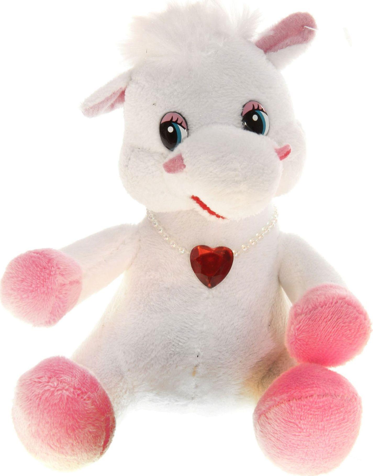 Sima-land Мягкая игрушка Лошадь с кулоном-сердцем цвет белый 326392