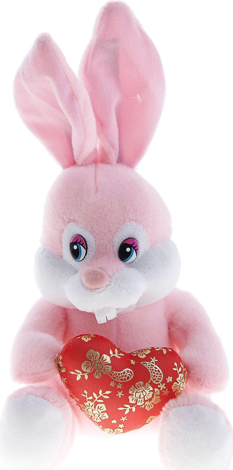 Sima-land Мягкая игрушка Зайка - длинные ушки с сердцем 330527 кармашки на стену sima land мамина радость цвет розовый 5 шт