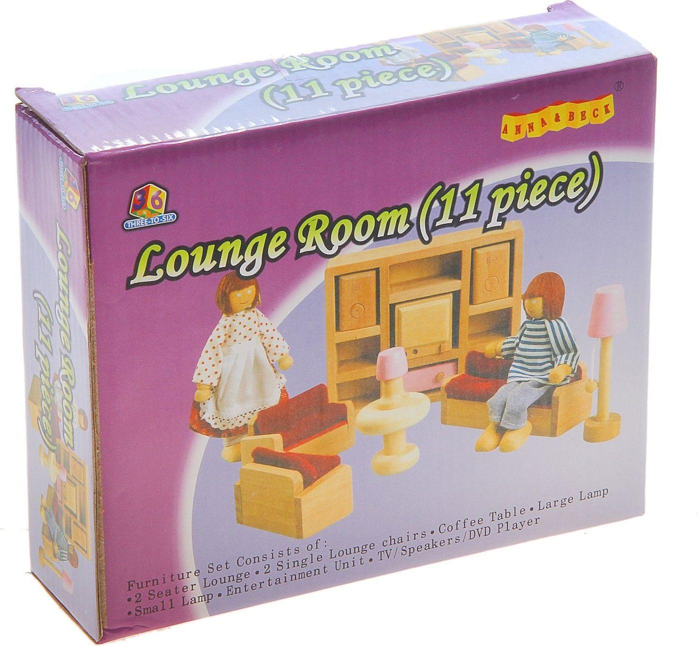 Sima-landМебель для кукол Гостиная 11 предметов