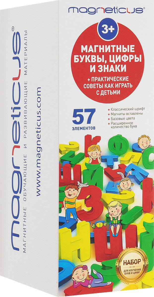 Magneticus Обучающая игра Магнитные буквы и цифры