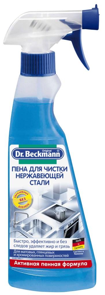 Пена для чистки нержавеющей стали Dr. Beckmann, 250 мл38082Средство подходит для всех глянцевых и матовых поверхностей из нержавеющей стали: для раковин, кранов, вытяжных шкафов, кухонной утвари и т.д. Новейшая пенная формула не содержит абразива, бережно чистит поверхность. Удаляет следы от жира, воды и грязи,пятна от окисления и следы от пальцев. Полирует изащищает, придает зеркальный блеск поверхности, приятнопахнет.Удобный спрей для нанесения средства, можно сразупочистить большие поверхности.Товар сертифицирован.Уважаемые клиенты!Обращаем ваше внимание на возможные изменения в дизайне упаковки. Качественные характеристики товара остаются неизменными. Поставка осуществляется в зависимости от наличия на складе.