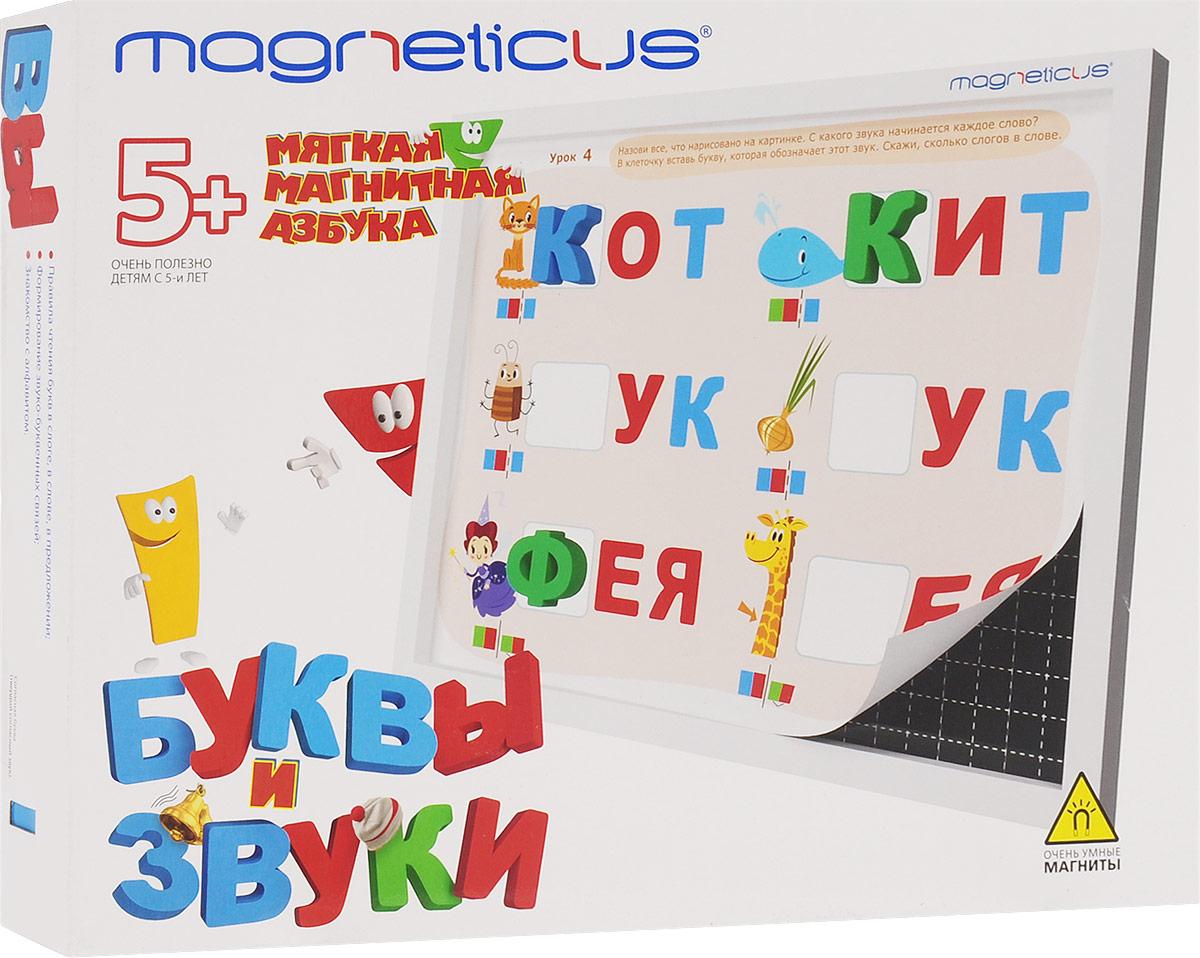 Magneticus Обучающая игра Мягкая магнитная азбука Буквы и звуки