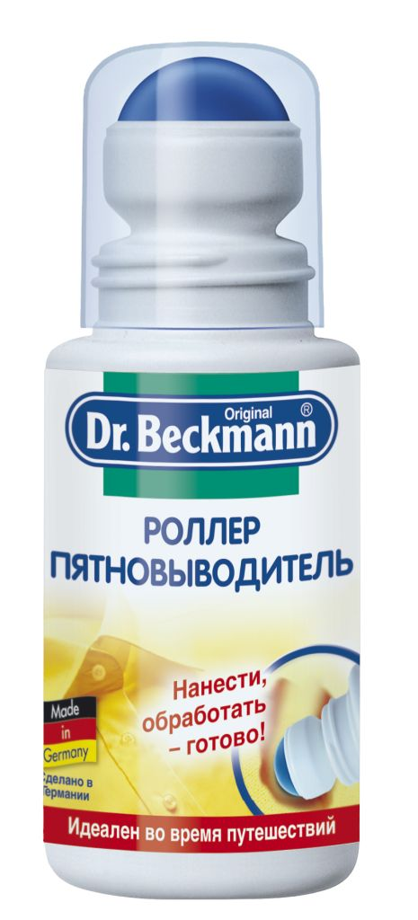 Роллер-пятновыводитель Dr. Beckmann, 75 мл пятновыводитель dr beckmann от клея жевательной резинки и краски 50 мл