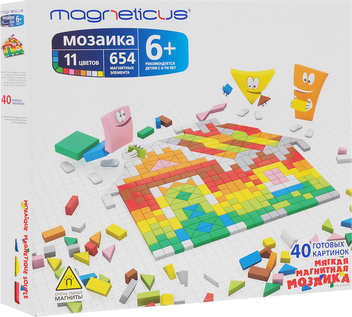 Magneticus Мозаика 40 этюдов