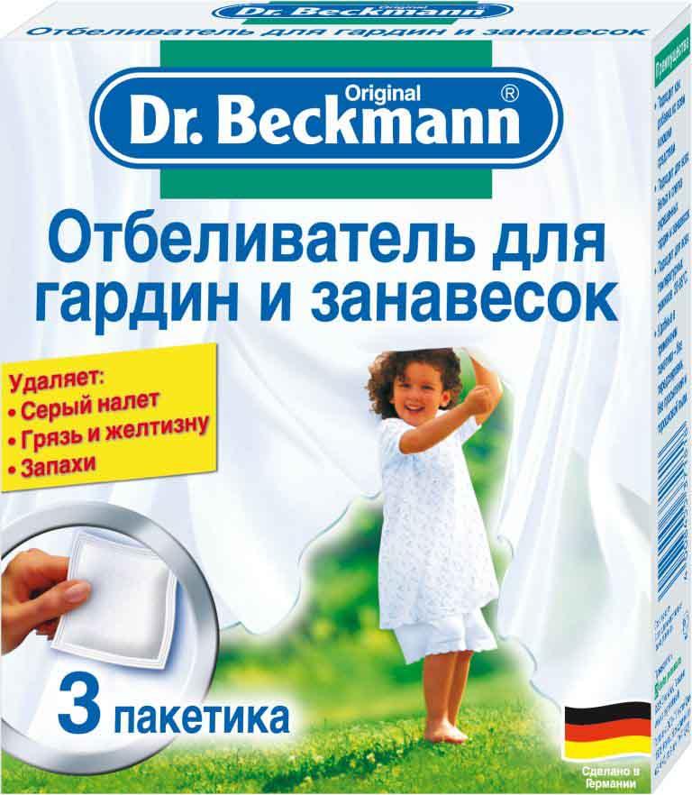 Отбеливатель для гардин и занавесок Dr. Beckmann, 3 х 40 г отбеливатель для нижнего женского белья и кружева dr beckmann 2х75 г