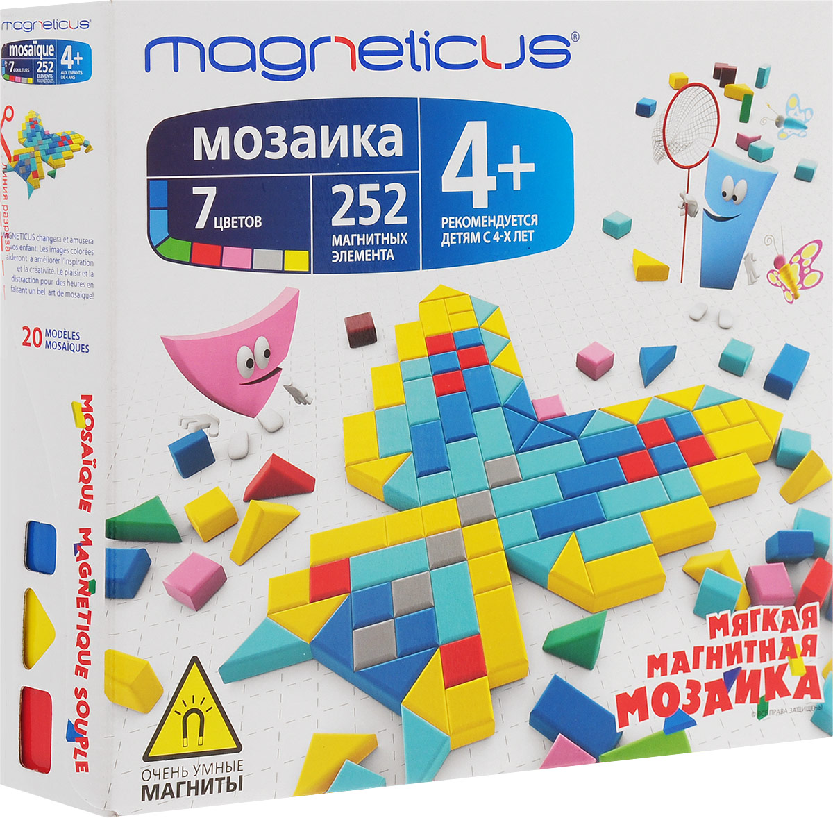 Magneticus Мозаика 20 этюдов магнитная мозаика magneticus mm 250 252 элемента 7 цветов 20 этюдов
