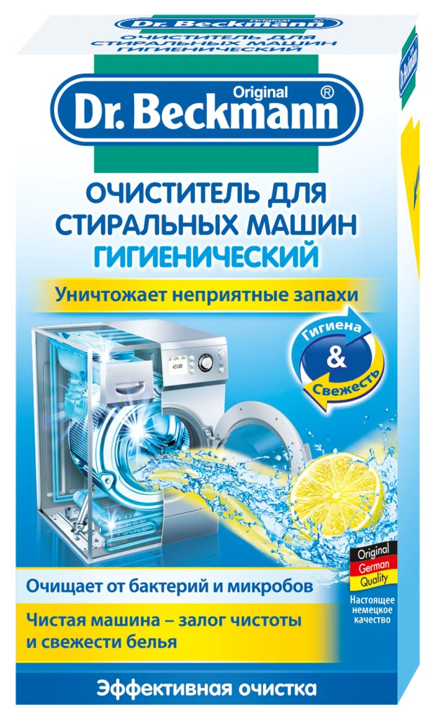 Очиститель для стиральных машин Dr. Beckmann, 250 г средство для чистки стеклокерамики dr beckmann 250 мл