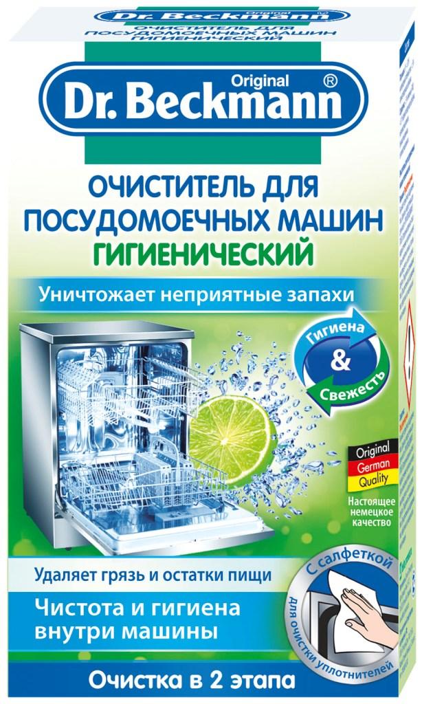 Очиститель для посудомоечных машин Dr. Beckmann, гигиенический, 75 г43282Очиститель для посудомоечных машин Dr. Beckmann уничтожает неприятные запахи и остатки пищи, придает свежий лимонный аромат. Очищает в 2 этапа: - порошок для гигиенической очистки машины; - специальная салфетка для чистки уплотнителей и труднодоступных мест. После каждого цикла мойки грязь и остатки пищи могут остаться на стыках, швах и других частях посудомоечной машины. Со временем эти остатка могут привести к неприятному запаху и к неисправности машины. Влажность внутри машины может привести к развитию микроорганизмов. Гигиенический очиститель для посудомоечных машин Dr. Beckmann предотвращает этот процесс. Резиновые прокладки и стыки очищаются специальной салфеткой. Очиститель эффективно очищает машину, особенно труднодоступные части, такие как фильтр, слив, помпа и распылитель, уничтожая запах. Только безупречно чистая машина гарантирует чистоту вашей посуды.Характеристики:Состав порошка: 15-30% кислородный отбеливатель, ароматизирующие добавки. Вес: 75 г. Состав салфетки: менее 5% неионных ПАВ, ароматизирующие добавки, бензисотиазолинон, метилсотиазолинон, полиаминопропил бигуаниды. Размер упаковки: 13 см х 8 см х 3,5 см. Артикул: 43282. Товар сертифицирован.Уважаемые клиенты! Обращаем ваше внимание на возможные изменения в дизайне упаковки. Качественные характеристики товара остаются неизменными. Поставка осуществляется в зависимости от наличия на складе.Как выбрать качественную бытовую химию, безопасную для природы и людей. Статья OZON Гид