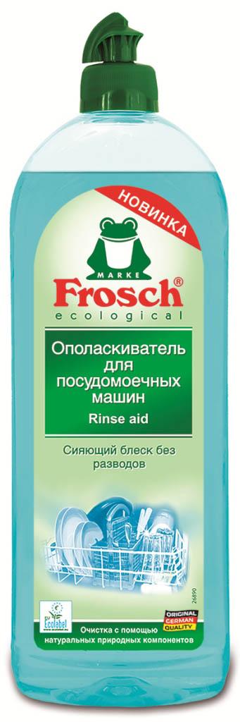 Ополаскиватель для посудомоечных машин Frosch, 750 мл713650Ополаскиватель для посудомоечных машин Frosch эффективно очищает посуду с помощью натуральных природных компонентов. Средство обеспечивает сияющий блеск посуды и стаканов без разводов. Натуральная формула способствует быстрому высыханию посуды, предупреждая образование налета. Особенности природного качества: - Формула Зеленой Силы с натуральными ингредиентами, подчеркивающими качество ухода и очистки; - С ПАВ возобновляемого растительного происхождения, с высоким быстрым биологическим расщеплением; - Безопасные для кожи формулы, протестированные дерматологами. Минимальное использование мягких консервантов и тщательно отобранных ароматизаторов или полный отказ от них; - Отсутствие опасных химикатов, таких как фосфаты, бораты, формальдегиды, галогенорганические компоненты, ПВХ; - Сниженная нагрузка на окружающую среду благодаря сокращению использования упаковочных материалов. Прогрессивное использование переработанных и перерабатываемых материалов; - Не тестируется на животных; - Экологически безопасное и энергосберегающее производство на производственных участках с системой экологического менеджмента. Товар сертифицирован. Как выбрать качественную бытовую химию, безопасную для природы и людей. Статья OZON Гид