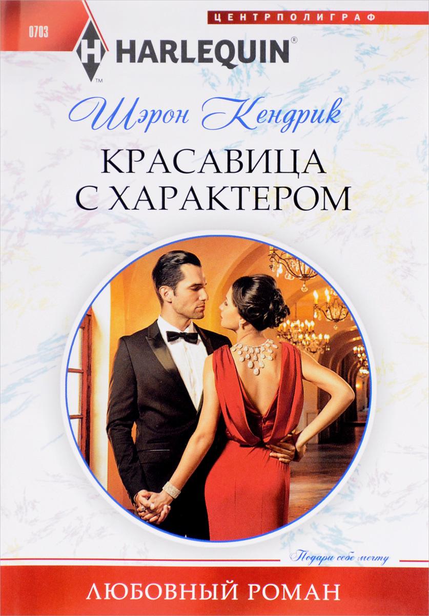 Скачать любовные романы бесплатно в формате