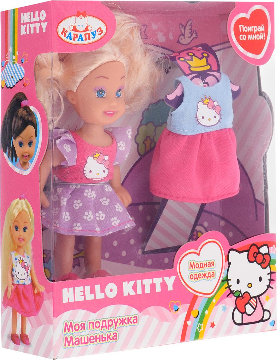Карапуз Кукла Моя подружка Машенька