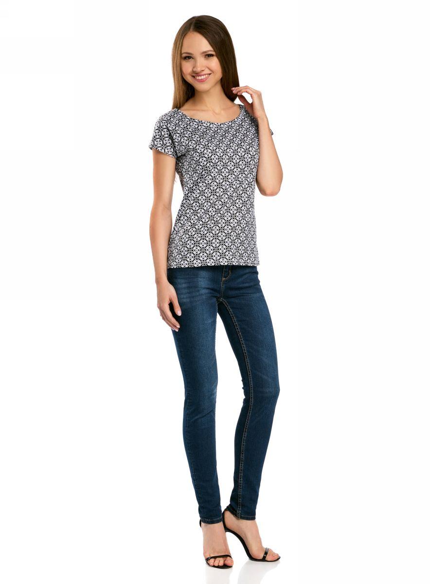 Футболка женская oodji Ultra, цвет: белый, черный. 14702001/46896/1029O. Размер S (44) пуловеры oodji пуловер