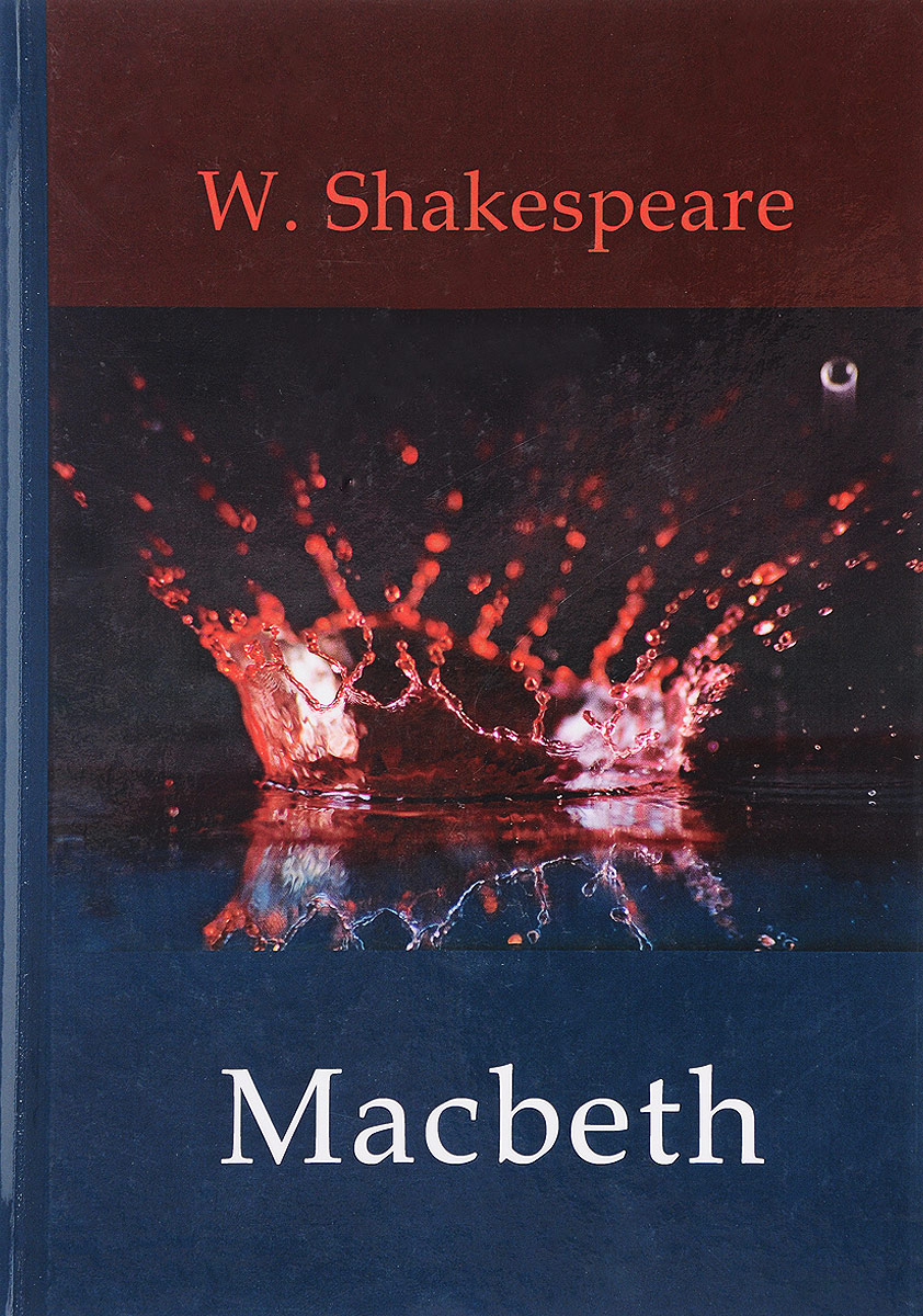W. Shakespeare Macbeth макбет dvd
