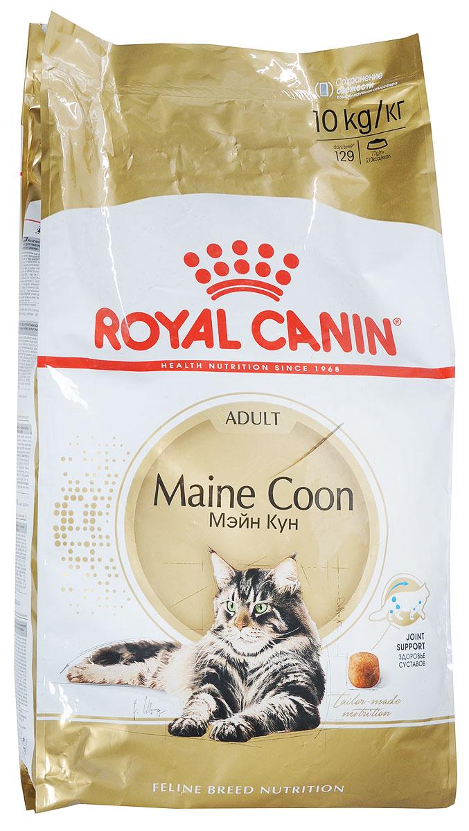 Корм сухой Royal Canin Maine Coon Adult, для кошек породы мейн-кун в возрасте старше 15 месяцев, 10 кг00656Royal Canin Maine Coon Adult - полнорационный сухой корм подходит кошкам породы мейн-кун в возрасте старше 15 месяцев, также кошкам пород Сибирская и Норвежская лесная. Мейн-кун - вероятно, одна из самых древних пород кошек в Северной Америке. Первое упоминание о предках сегодняшних мейн-кунов было зафиксировано в штате Мейн в 1850-е годы. Несмотря на свой дикий вид, представители этой породы отличаются мягким характером.Природные мощь и величие. Величественные мейн-куны - одни из самых крупных кошек, внешний вид которых свидетельствует о необычайной силе и выносливости. Этим кошкам-великанам с массивными костями требуется особый уход, цель которого - обеспечить здоровье суставов. Крупное сердце - угроза здоровью. Несмотря на атлетическую внешность, мейн-кун подвержен определенным рискам, в частности гипертрофической кардиомиопатии. Забота о красоте шерсти. Шерсть мейн-куна - предмет особой заботы. Регулярное расчесывание и специально адаптированные корма играют важную роль в поддержании здоровья и красоты шерсти.Royal Canin Maine Coon Adult - продукт, обогащенный таурином и жирными кислотами EPA и DHA, которые поддерживают здоровье сердечной мышцы.Продукт обеспечивает здоровье костей и суставов мейн-кунов - представителей самой крупной и тяжеловесной породы кошек.Эксклюзивное сочетание специально подобранных аминокислот, витаминов и жирных кислот способствует здоровью кожи и шерсти.EMERALD 10 - крупные крокеты, специально приспособленные к большим квадратным челюстям мейн-кунов. Побуждают их тщательно разгрызать корм, тем самым поддерживая гигиену ротовой полости.Состав: дегидратированное мясо птицы, рис, кукуруза, животные жиры, изолят растительных белков, кукурузная клейковина, растительная клетчатка, гидролизат белков животного происхождения, свекольный жом, минеральные вещества, соевое масло, оболочка и семена подорожника, фруктоолигосахариды, гидролизат д
