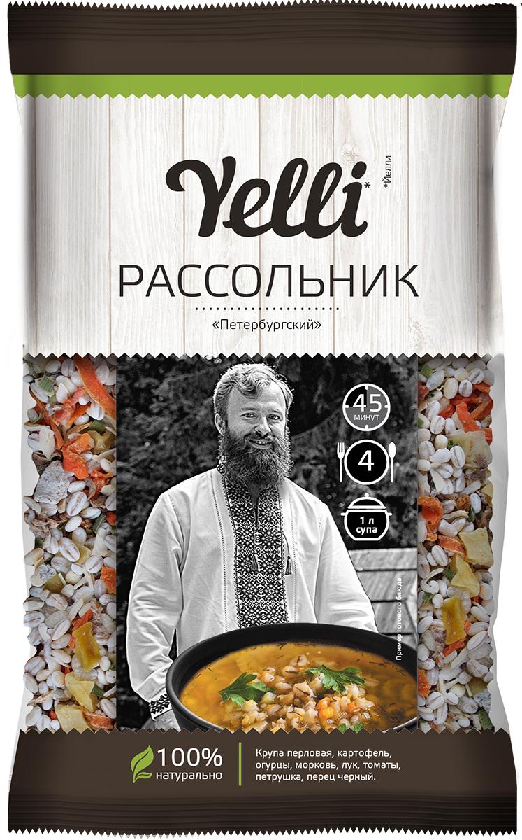 Yelli рассольник Петербургский, 100 гЕЛ 138/10Суп Рассольник — один из немногих, хорошо сохранившихся в памяти тех, кто застал советский период. Он был обязательным элементом меню закусочных, столовых и ресторанов.