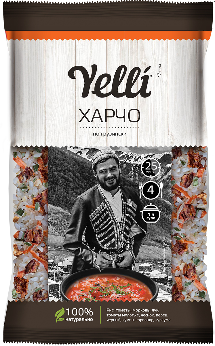 Yelli харчо по-грузински, 100 г суп том кха