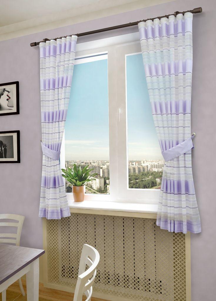 Комплект штор Sanpa Home Collection Зебра, на ленте, цвет: сиреневый, высота 180 смHP20288/4/1E Зебра сиреневый, , 145*180(2шт)+подхвКомплект штор Зебра, выполненный из вуали, великолепно украсит любое окно. Комплект состоит из двух штор и двух подхватов. Оригинальный рисунок и приятная цветовая гамма привлекут к себе внимание и органично впишутся в интерьер помещения. Этот комплект будет долгое время радовать вас и вашу семью!В комплект входит: Штора: 2 шт. Размер (Ш х В): 145 см х 180 см.Подхват: 2 шт.
